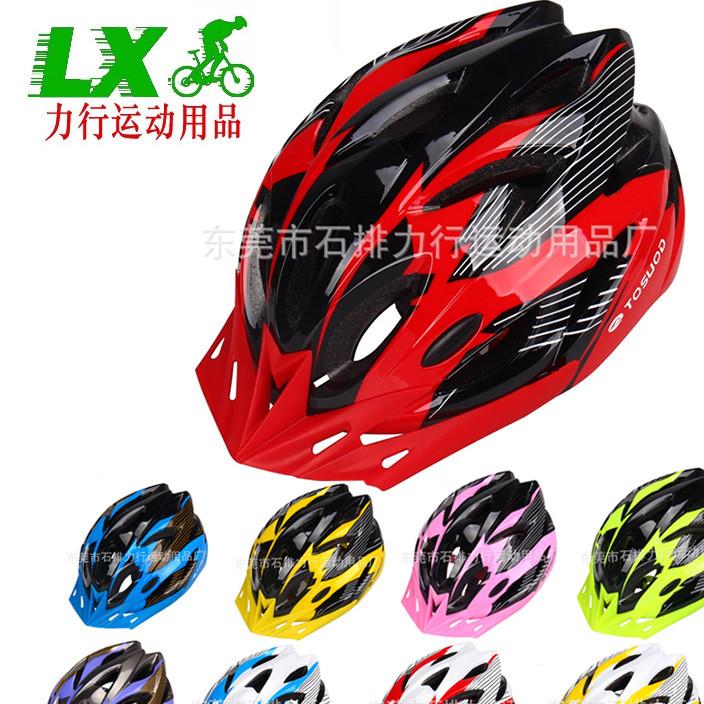 力行厂家批发 超轻一体成型头盔 自行车头盔 安全帽 骑行头盔
