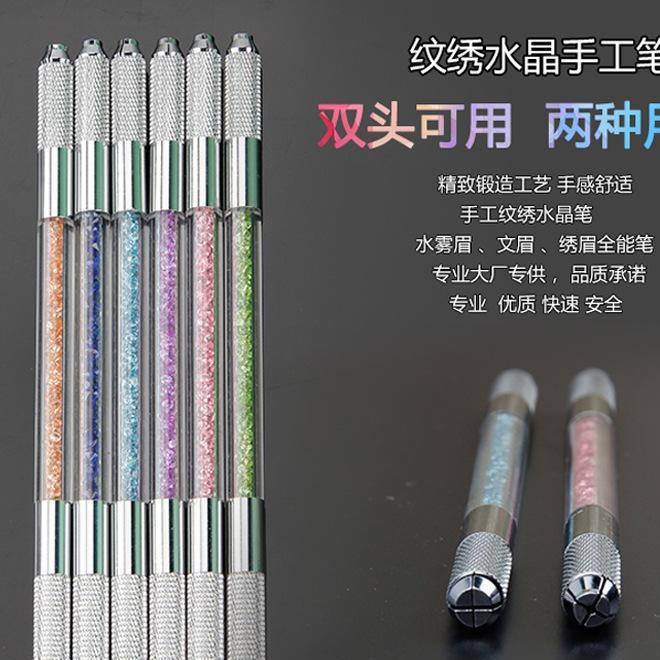 全新水晶透明纹绣笔 两用半永久笔 纹绣工具 雾眉飘眉笔眉眼唇笔