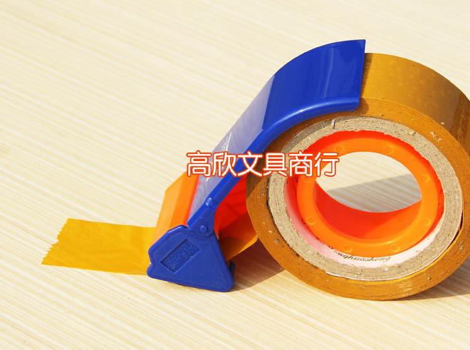 万立塑料胶带切割器 胶带切割机 封箱机 打包器 胶带机宽4.8cm