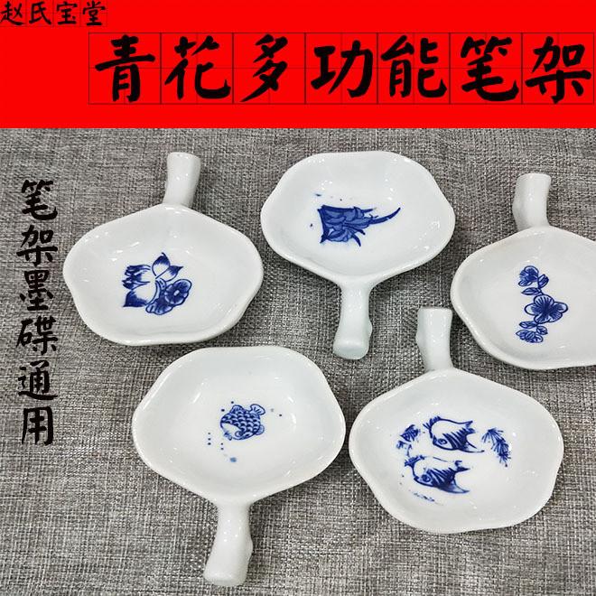 景德镇文房四宝陶瓷厂家直销多功能笔架墨蝶初学者书法家绘画用品