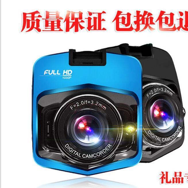 New auto data recorder mini hidden shield hd insurance auto insurance gift machine factory direct wholesale