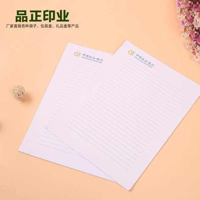 厂家直销信纸便签本 优质精美便签本 可定制规格定制LOGO