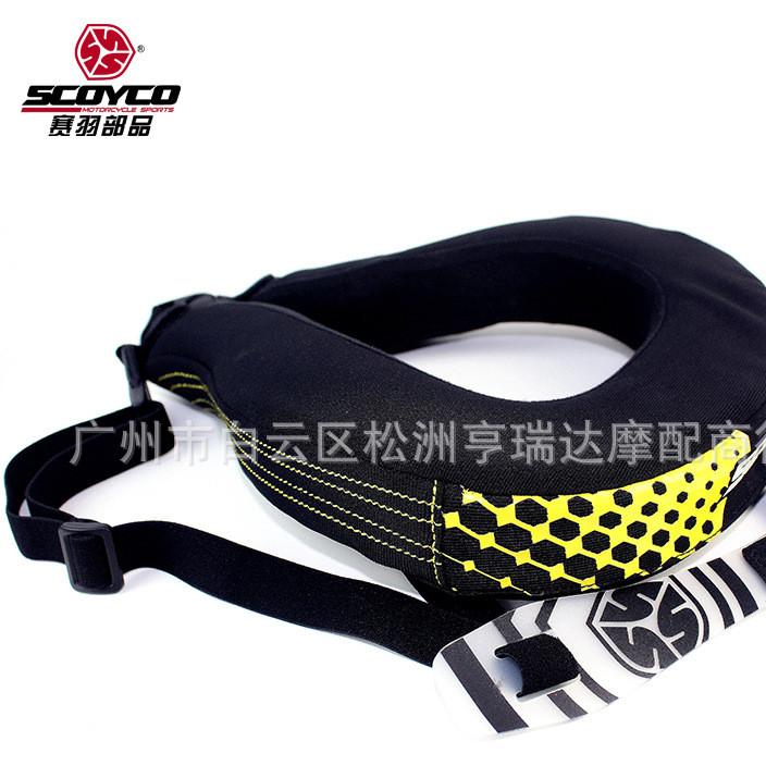 赛羽SCOYCO摩托车护颈装备缓解疲劳骑士越野长途装备N02B护颈护具