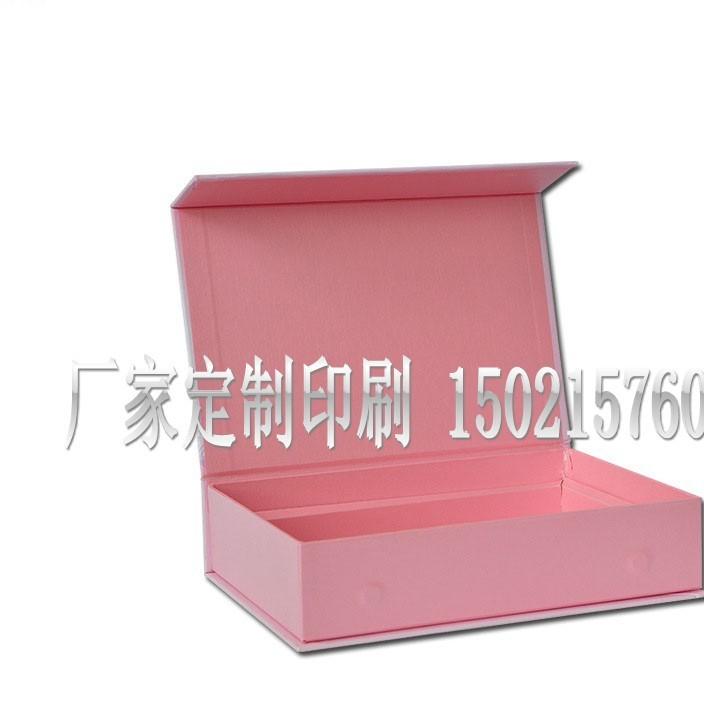 药品包装盒 化妆品纸盒巧克力礼盒 护肤品盒子  化妆品纸质包装盒