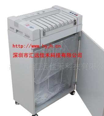 批发供应汇远碎纸机、大型碎纸机、工业碎纸机、连续报表碎纸机