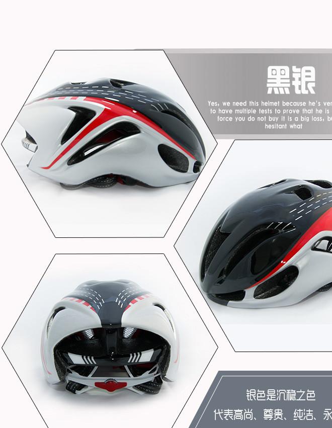 2019款头盔自行车头盔气动款骑行头盔一体成型山地公路头盔