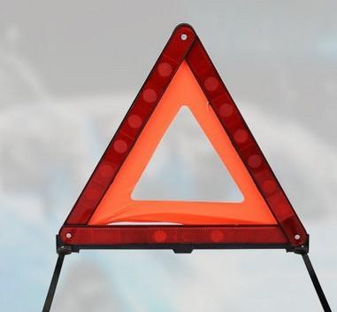 警示牌 车用安全三角架  故障警示牌 反光三角架  安全告示牌