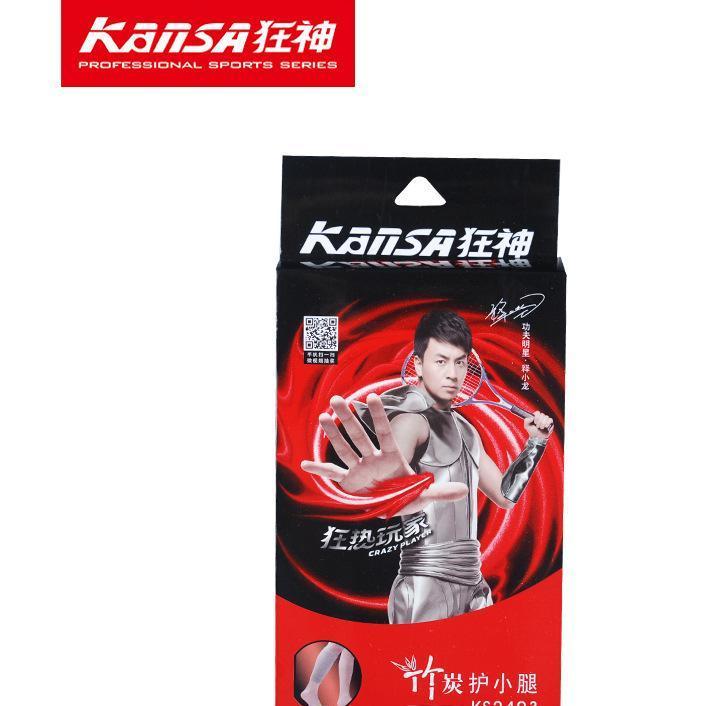 狂神竹炭护腿运动保暖防滑护小腿足球篮球护腿用品赠品护具