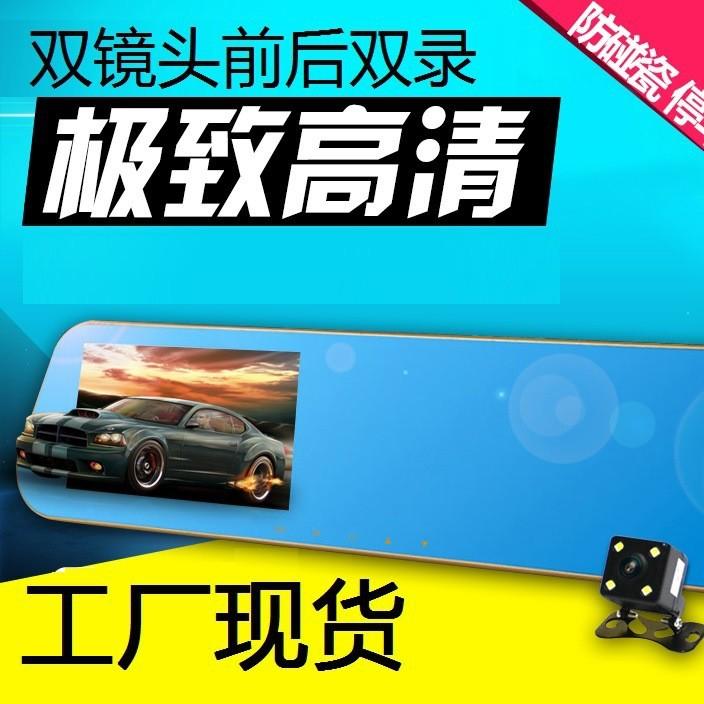 Hot style car dashcam hd front and rear dual lens dashcam dashcam wholesale