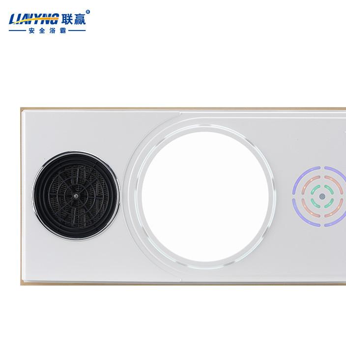 多功能集成吊顶风暖卫生间空调型暖风浴霸LED灯 MODEL LY-003