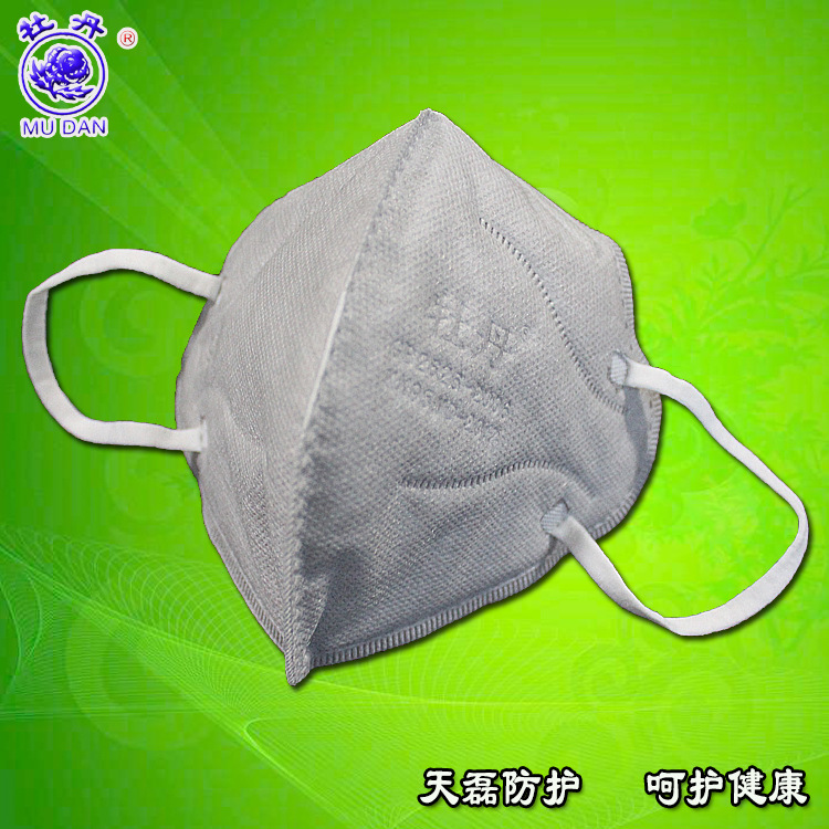 Folding activated carbon respirator KN95 folding respirator efficient folding respirator wholesale
