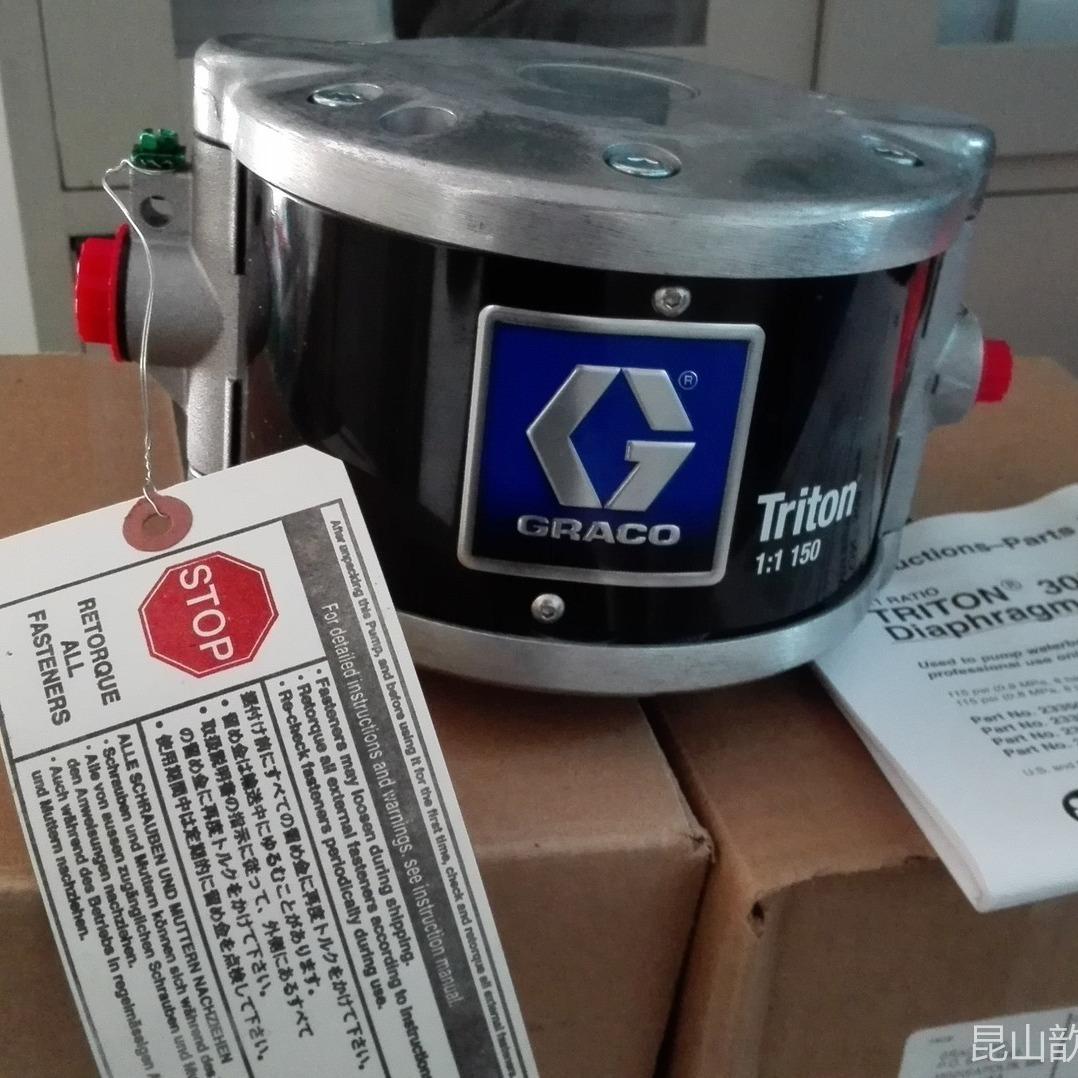 苏州GRACO/固瑞克308喷涂机、GRACO/固瑞克308气动隔膜泵批发、苏州气动隔膜泵厂家、隔膜泵批发价格