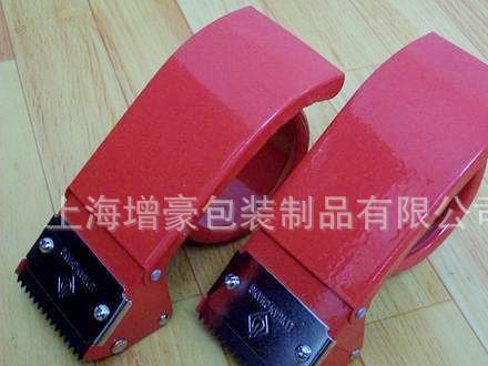 供应胶粘带封箱器 胶带切割器 封箱机  打包机 45-48MM胶带适用