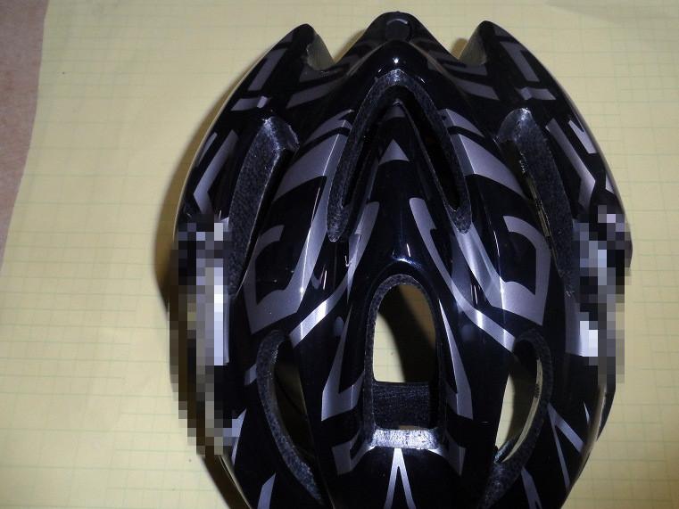 骑行装备 一体成型捷安特山地车头盔 美利达头盔//s46-11骑行头盔