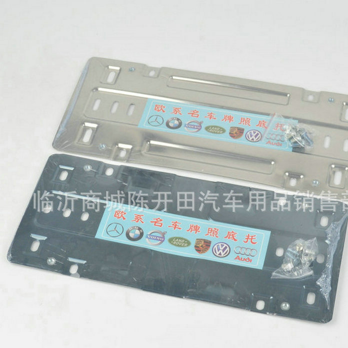 Supply plate frame plate frame sandblasting oxidation plate frame reasonable price