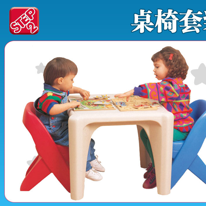 Step2 Children S Toy Kindergarten Plastic Learning Desk And Chair