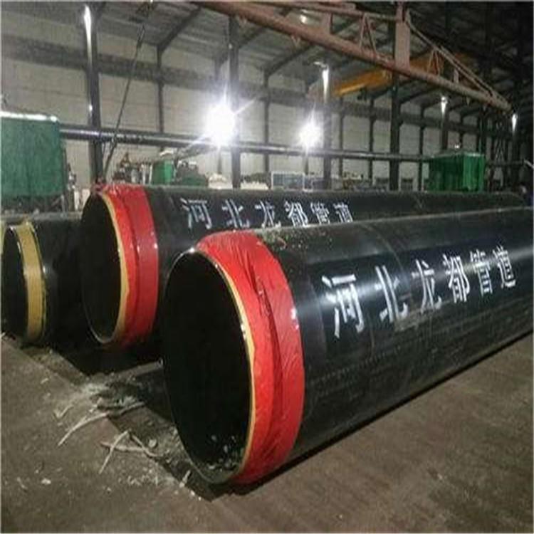 友亿厂家 热力管网聚氨酯发泡保温钢管 电厂输热管道黑夹克聚氨酯保温钢管价格