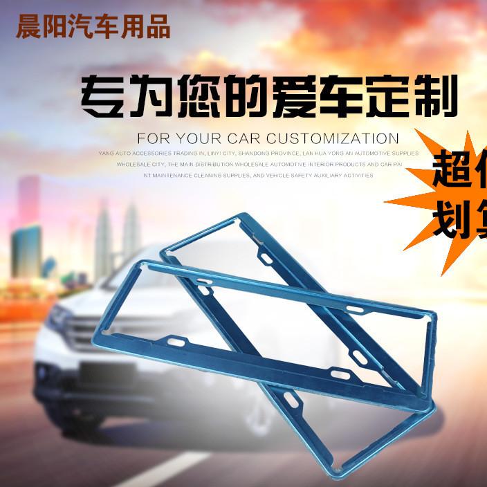 厂家直销新交规铝合金航空铝车牌架牌照框车牌框 厚款