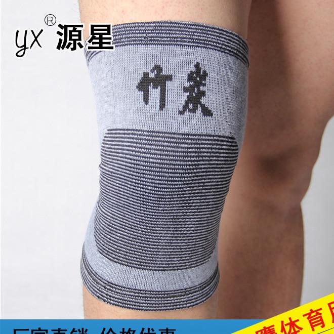厂家批发竹炭护膝专业生产运动针织保暖保健护膝登山骑行健身护具
