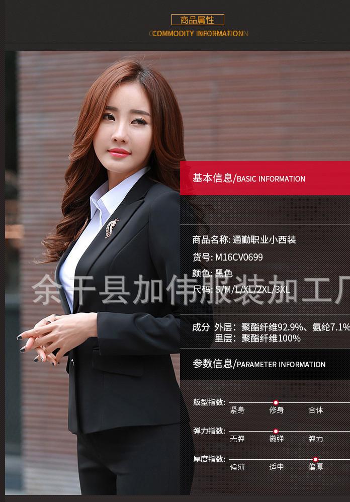 韩版黑色小西装女短款外套职业套装修身显瘦百搭女士西服正装上衣