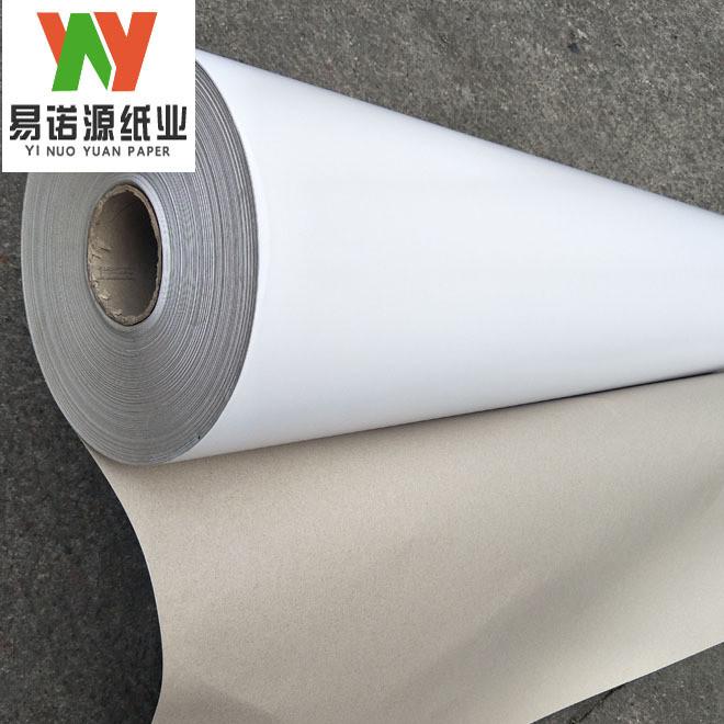 250克服装绘图纸 排版纸 卷筒单面白板纸 皮具箱包电脑出格纸设计