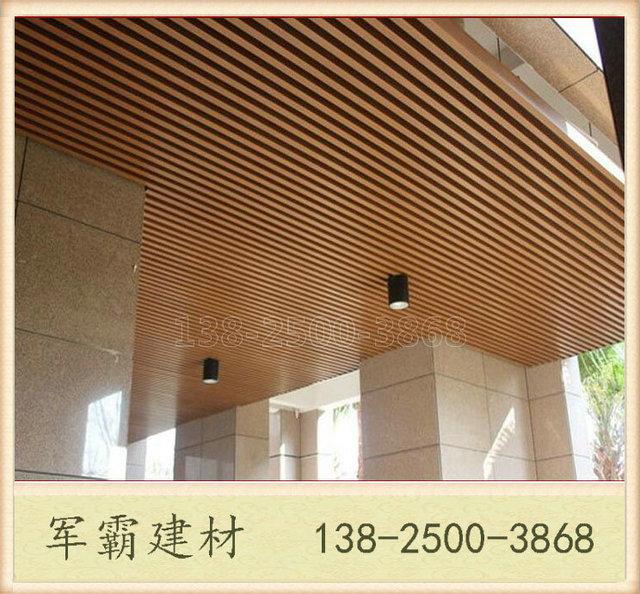 定制铝扣板铝格栅铝挂片型材铝方通铝合金叶片天花集成吊顶天花