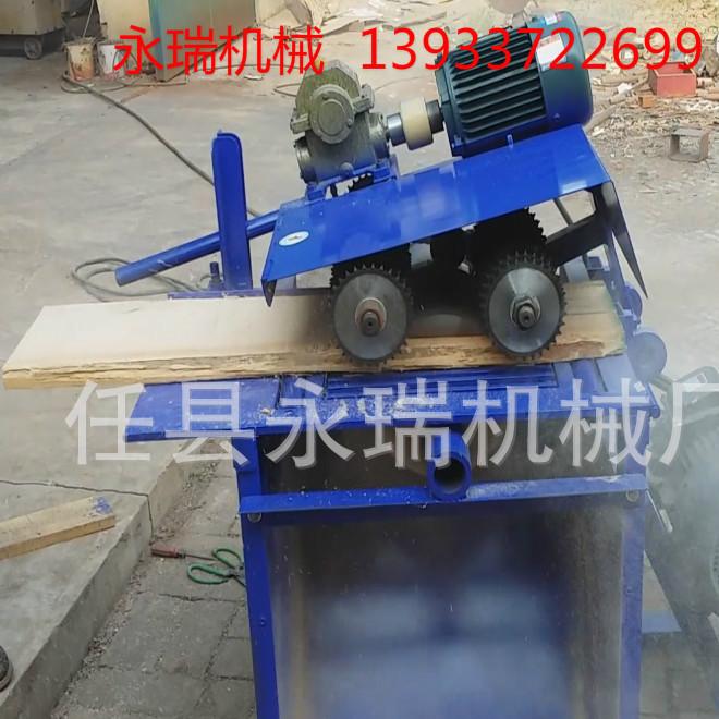永瑞机械厂  多片锯 小型木工方木板材多片锯 木条 木托盘加工锯
