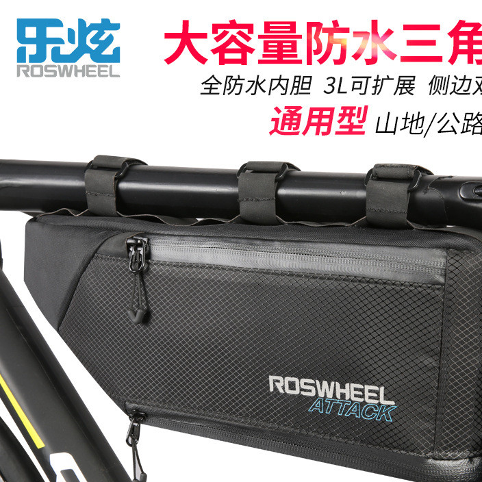 乐炫 自行车包三角包梁包山地车前包鞍包上管包骑行装备 公路车包