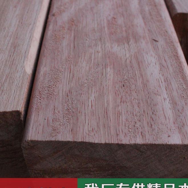 柳桉木板材 柳桉木防腐木 柳桉木板材 柳桉木地板 厂家原木开料