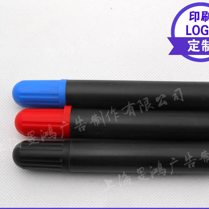 可擦白板画板笔 红黑蓝三色易擦液体粉笔 500PCS 免费印刷logo