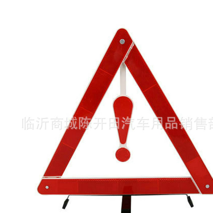 Manufacturers production safety triangle warning signs reflective tripod warning signs of high quality and low price
