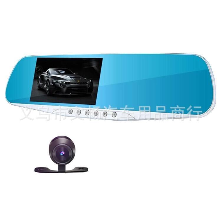 品牌行车记录仪 后视镜高清摄像头 汽车用品4.3寸行车记录仪礼品