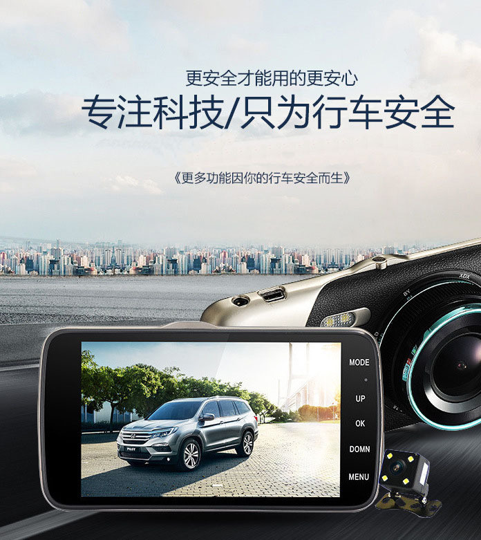 Ultra-thin dashcam dual lens 4.0-inch IPS screen 1296P wide-angle ultra-clear night vision AIT8329P