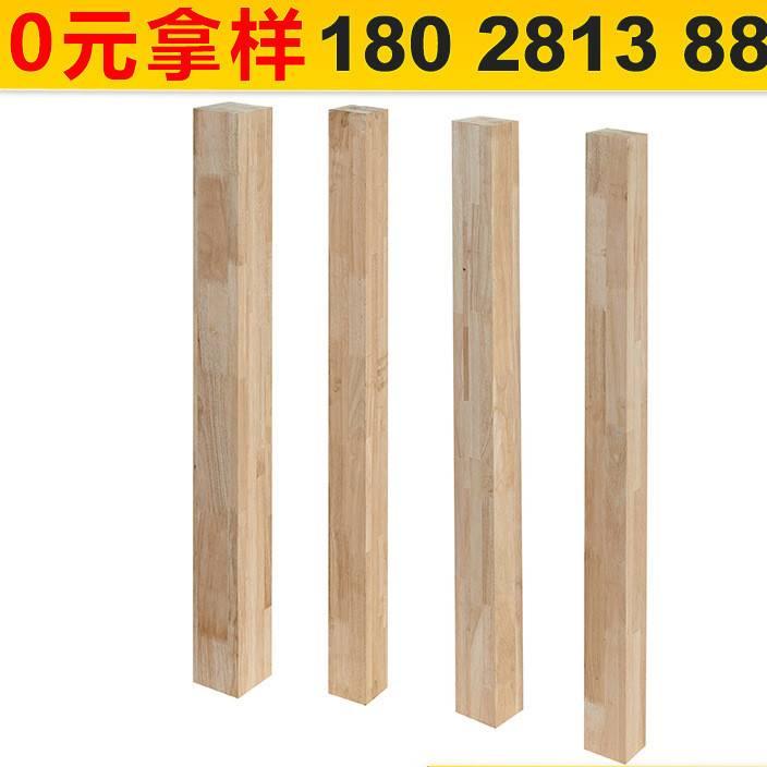 办公家具实木板材 进口橡胶木立柱料 橡胶木实木板材 指接板实木