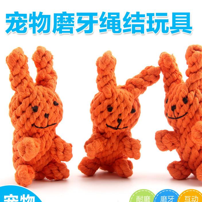 赞吉宠物用品狗玩具耐咬狗狗磨牙玩具宠物玩具猫玩具红色兔子批发