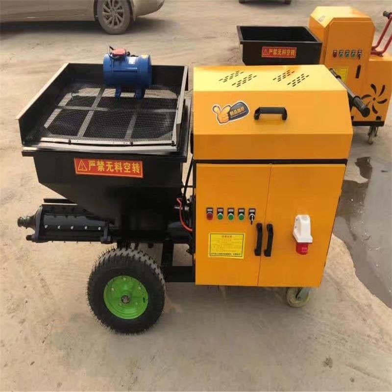 全自动砂浆喷涂机 大功率腻子喷涂机 小型喷涂机松承 SC-150