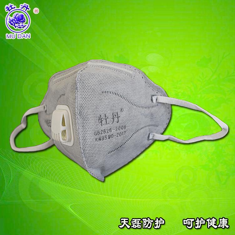 厂家直销折叠活性炭带呼吸阀防护口罩 高效折叠kn95防护口罩批发