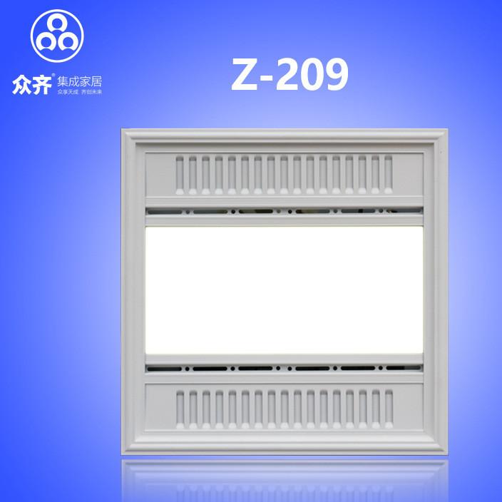 铝扣板集成吊顶LED灯一体换气排风凉霸浴室新风系统组件厂家批发