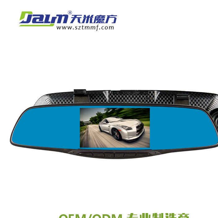 New dashcam rear view mirror dashcam front and rear dual lens hd 4.3-inch DVR car insurance gift