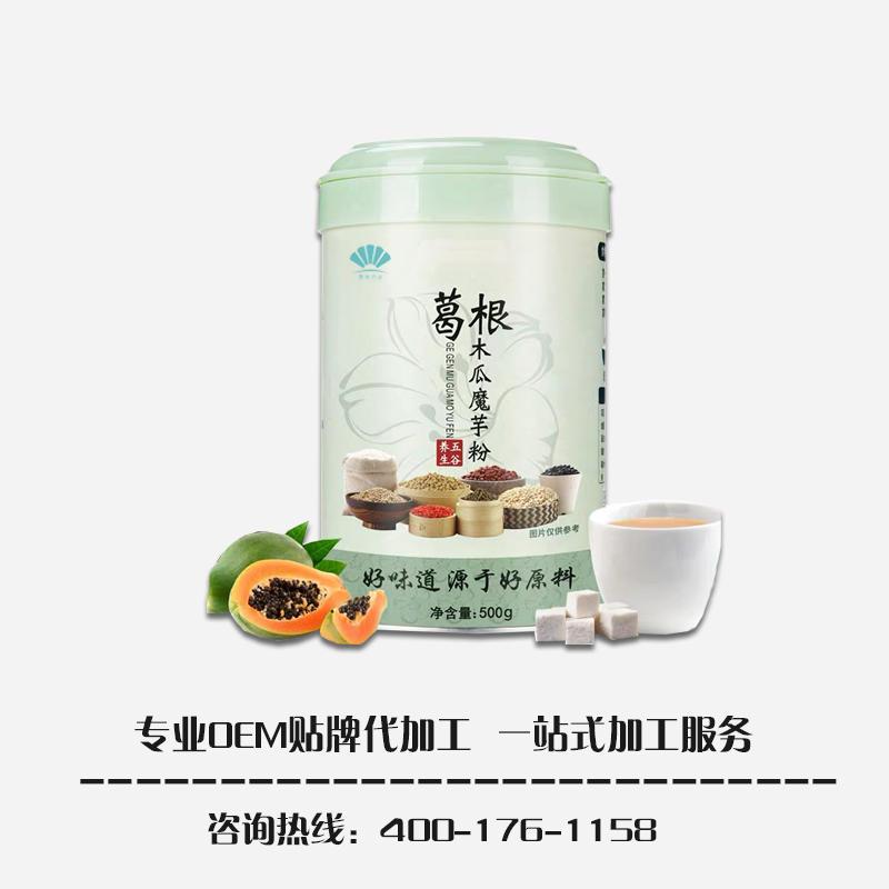木瓜葛根片 木瓜粉 木瓜葛根茶 女性功能性食品 女性产品定制厂家 山东康美
