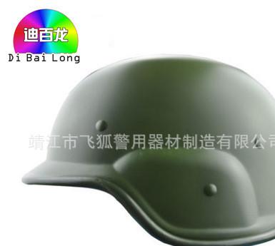 真人CS装备战术钢盔摩托车头盔骑行头盔M88特价