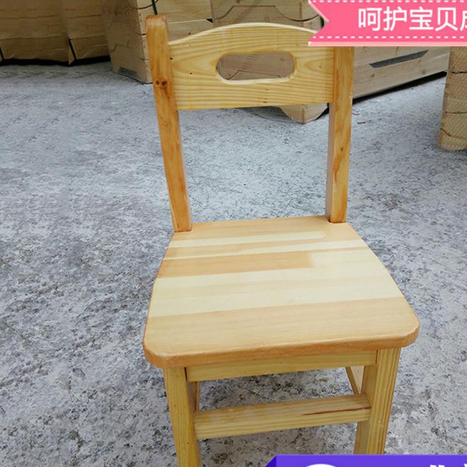 厂家直销实木小方凳 儿童靠背椅子幼儿园靠背椅家用小凳椅子