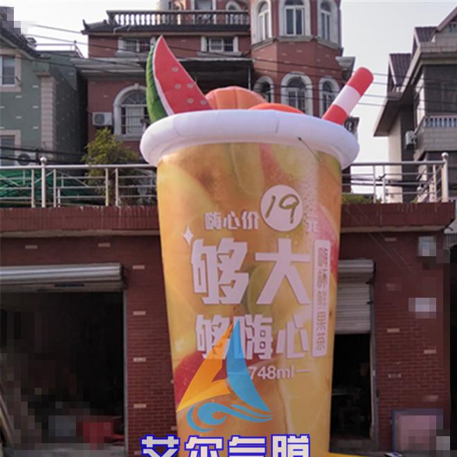定制大型奶茶杯气模 充气瓶子气模 充气杯子模型 彩绘水果气模
