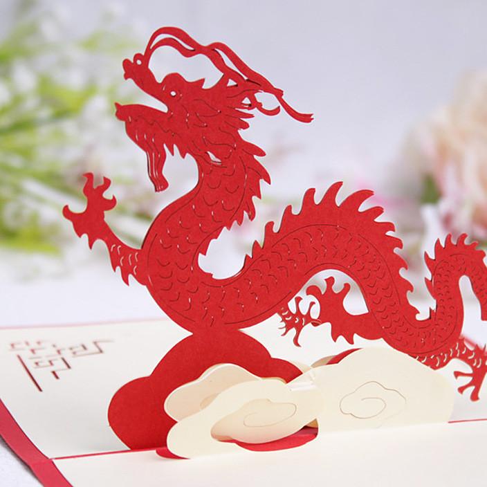 可可黛伊中国风纸雕3D立体贺卡 中秋节节日生日创意祝福卡 中国龙