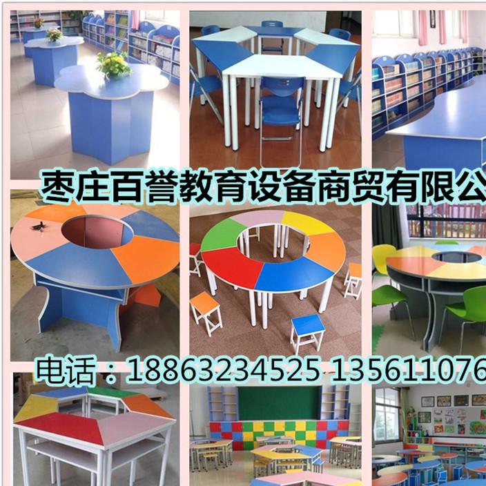 多功能彩色梯形组合会议桌阅览教室专用阅览美术桌写生桌会议