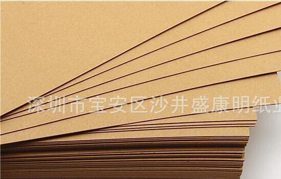 自产自销A4A5A6明信片卡纸 留言卡纸 单词卡片纸 黄板纸牛皮卡纸