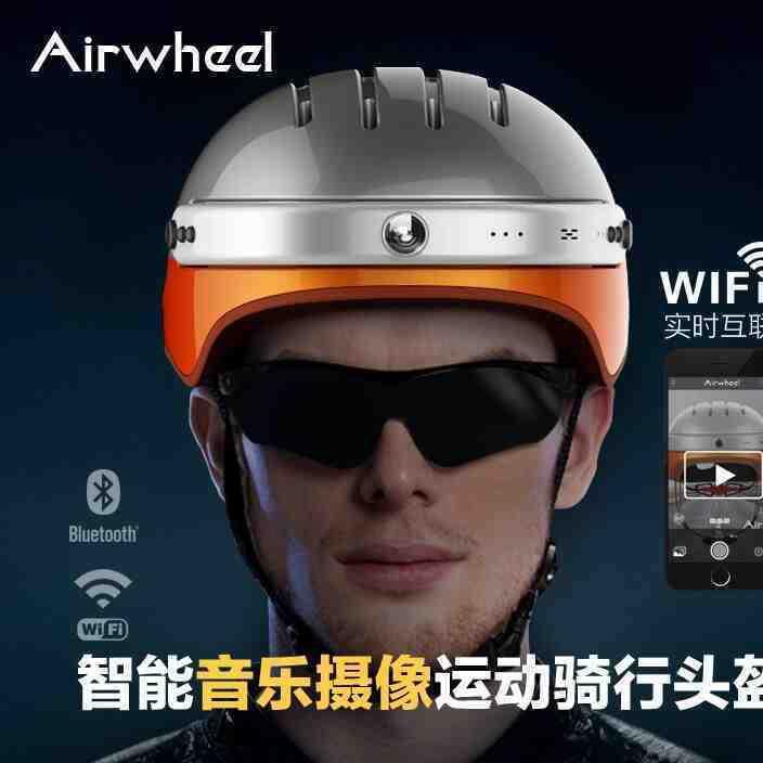 Airwheel爱尔威C5 智能摄像 录影头盔 2K运动相机 蓝牙音乐播放