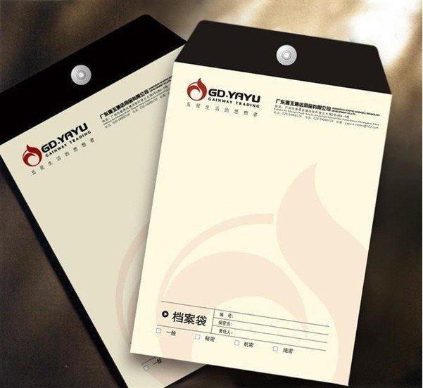 厂家直销文件资料袋 定制档案袋印刷 牛皮纸订做加厚资料袋