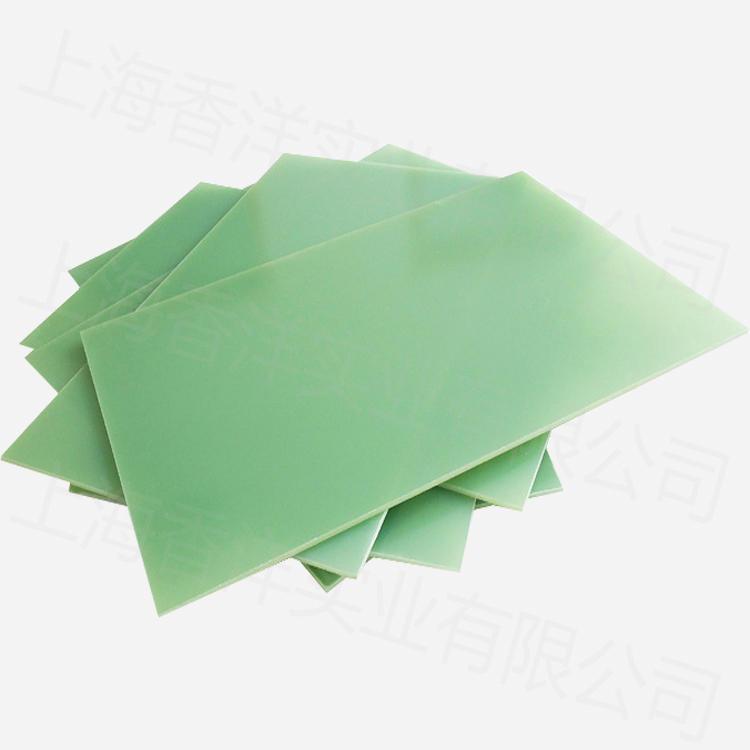 FR4环氧板 白板 水绿色玻璃纤维布板 阻燃板 耐温板 环氧树脂玻纤板