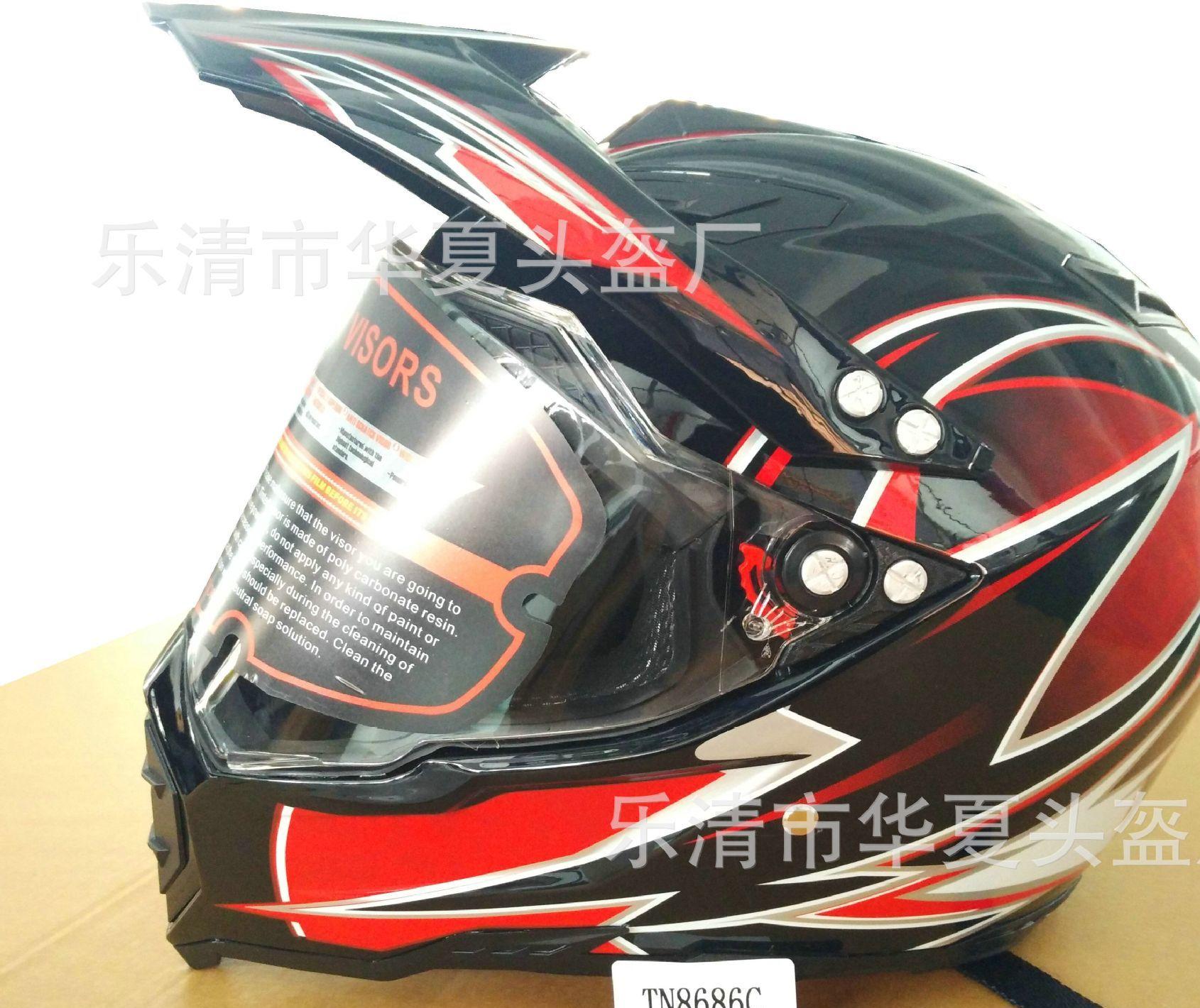 越野盔。road-cross helmet ABS材质,欧洲越野。摩托车头盔
